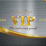 全通网白金VIP(月)